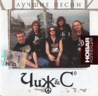 Лучшие песни о любви на русском скачать