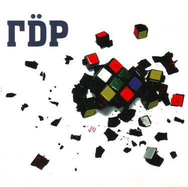 http://russrock.ru/uploads/gdr/iq.jpg