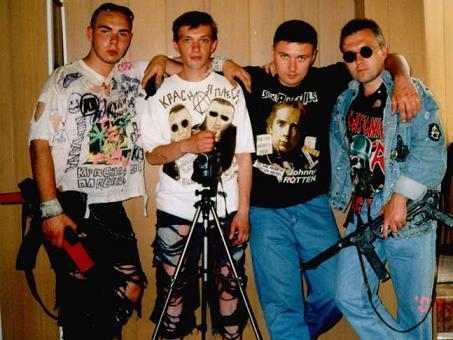 красная плесень группа. фото