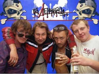 ленинград группа состав фото