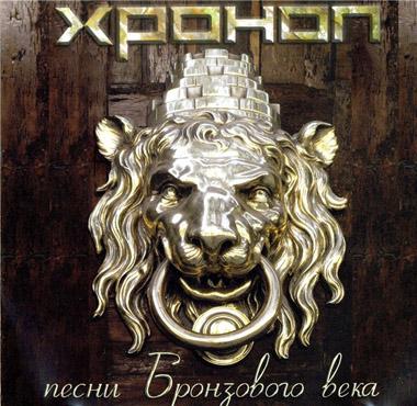 Песни 98 Года Русские