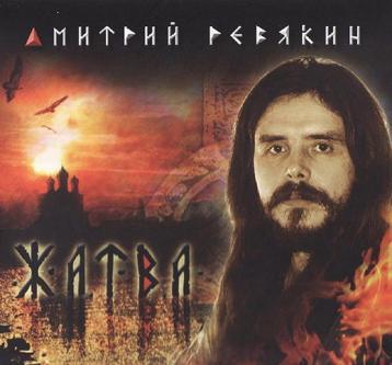 русский рок 2017 года