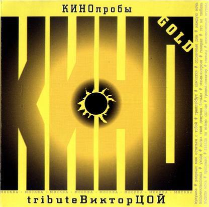 русский рок 2000 скачать торрент