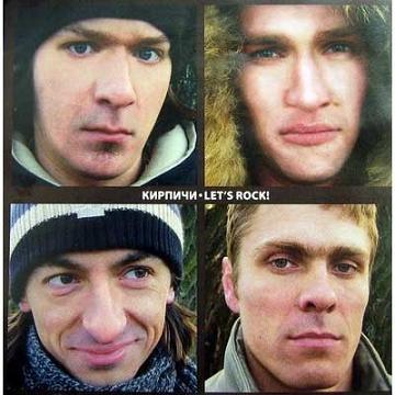 http://russrock.ru/uploads/kirpichi/lets_rock.jpg