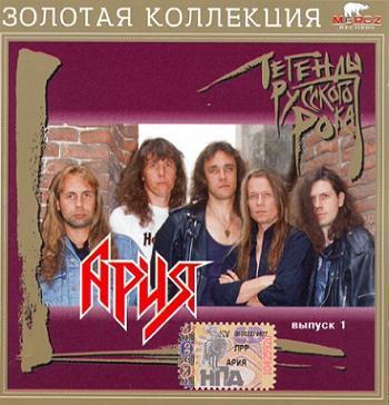легенды русского рока лучшее скачать торрент