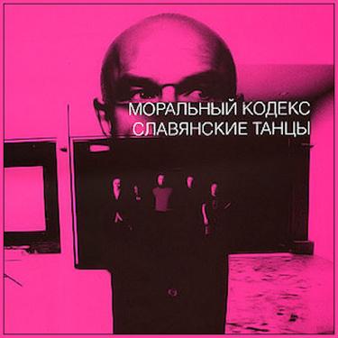 t n русский щит mp3: