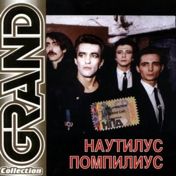 русский рок наутилус помпилиус слушать онлайн