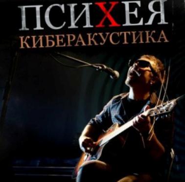 русский рок скачать mp3 128 торрент
