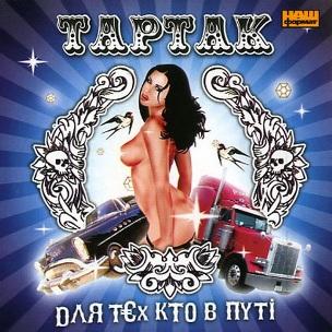 русский рок скачать слушать 2015