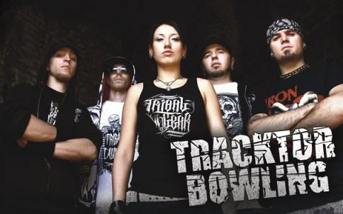 Tracktor Bowling - It's time to... (English versions promo-EP)