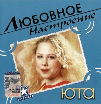 скачать русский рок музыку 2017